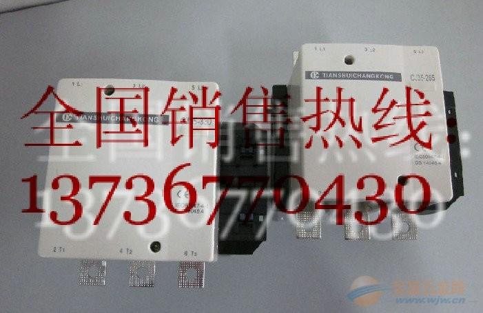 现货 CJX4-225F 线圈电压(110V,220V,380V)