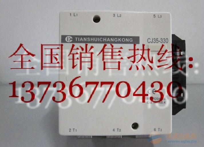 CJ35-185/3,CJ35-225/3,CJ35-265/3