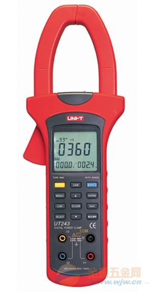 优利德,山创,胜利,电力钳形谐波功率计―UT243