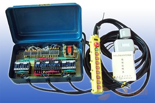 电动葫芦控制箱,三马电动葫芦控制箱