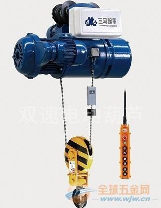 MD1 10T9M双速电动葫芦(三马牌)