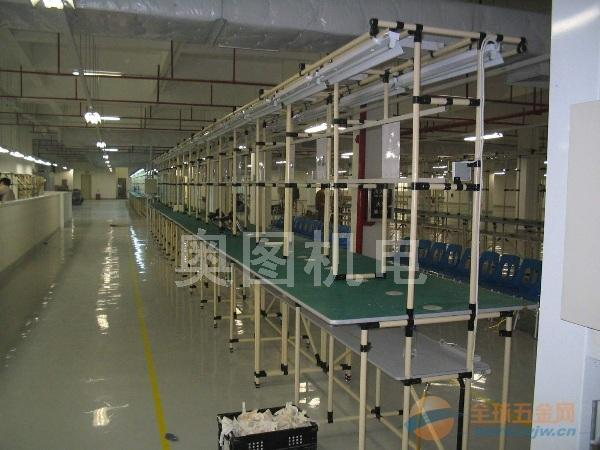 精益管接头工作台 特点 流水拉线 美观大方深圳奥图机电