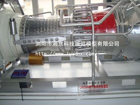 热能动力类模型 汽轮机模型