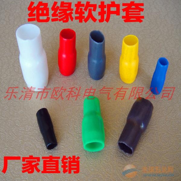 絕緣軟套管V型,絕緣軟套管V系列,絕緣套管