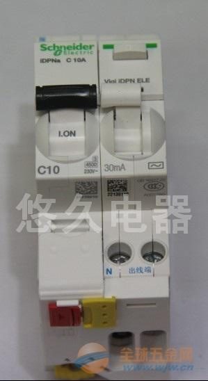 乐清生产施耐德ICNV 2P 32A