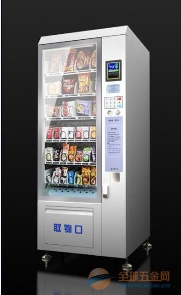 大型液晶触摸广告屏自动售货机 饮料售货机,零食贩卖机