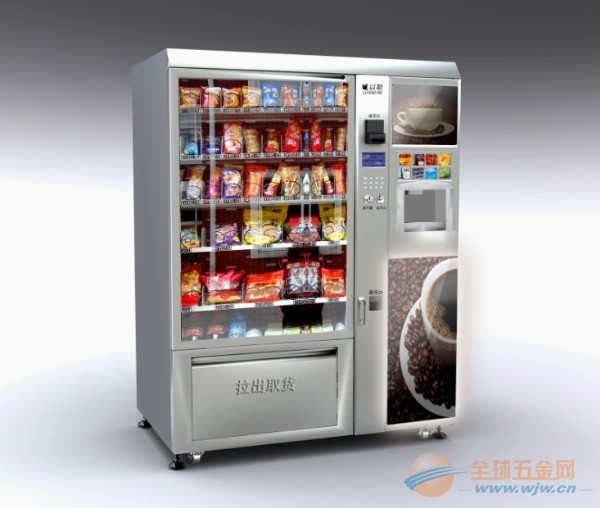 Hot Drink Vending Accessories
