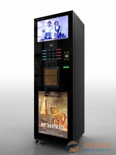 现磨型自动咖啡机 投币现磨饮料机