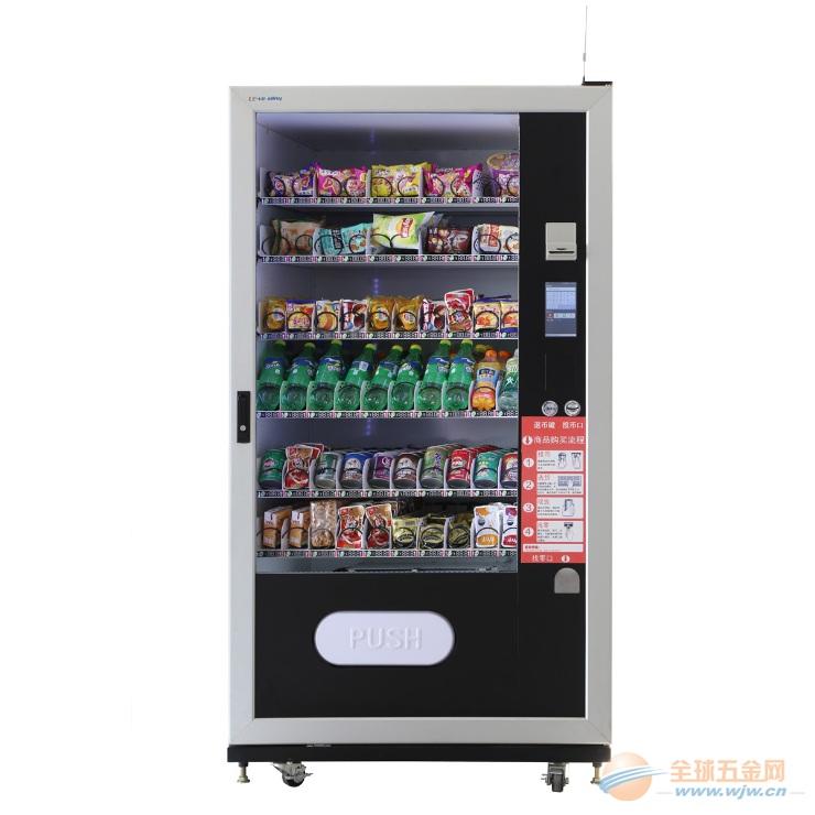 自动售货机怎么投放 要收费用吗