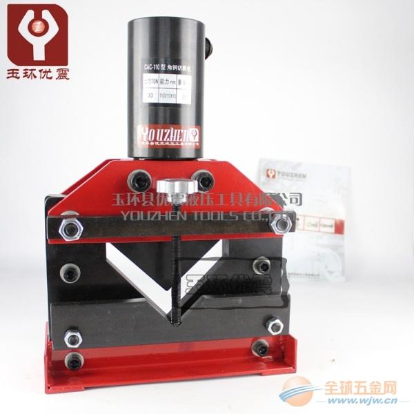 角钢切断机CAC-110(适合15mm厚度以下均有)