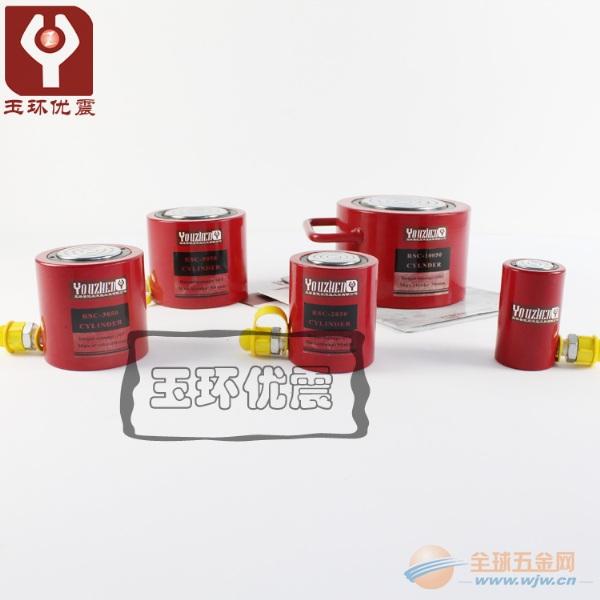 液压千斤顶RSC-10050_短型液压千斤顶