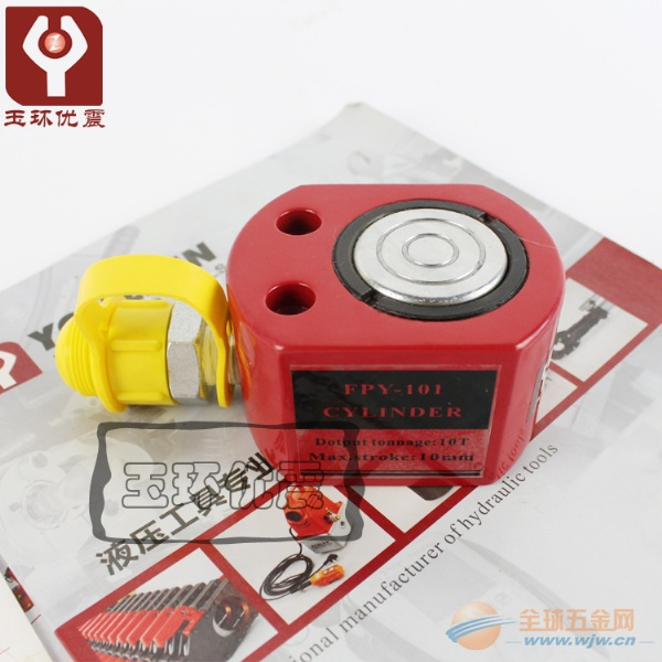 超薄液压千斤顶RMC-10T_分离式液压千斤顶