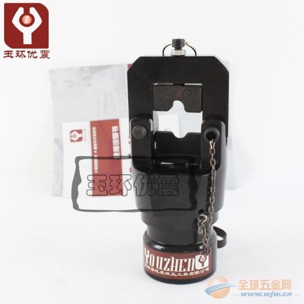 分体式液压钳圆形模具LGJ-240B