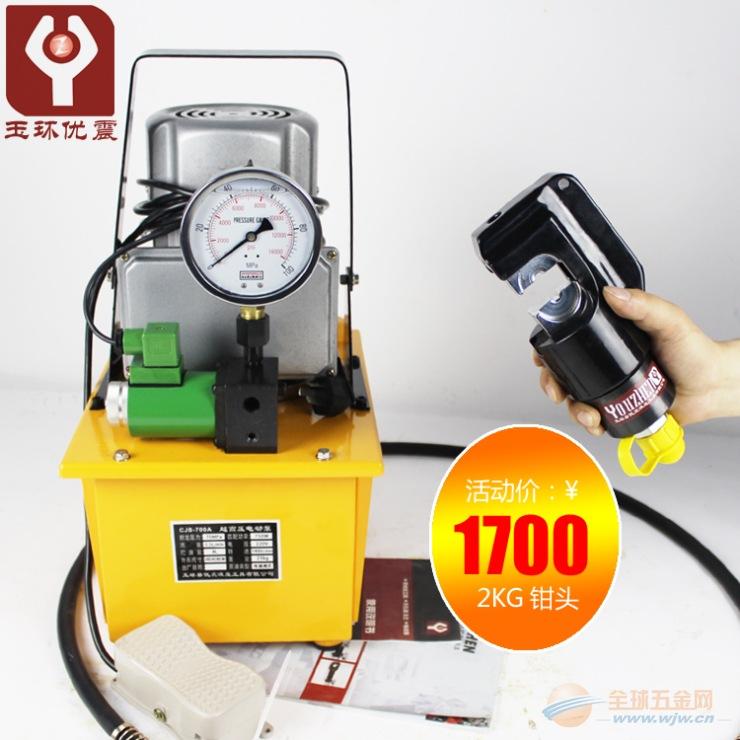 电动液压钳 CO-300(6-300mm)