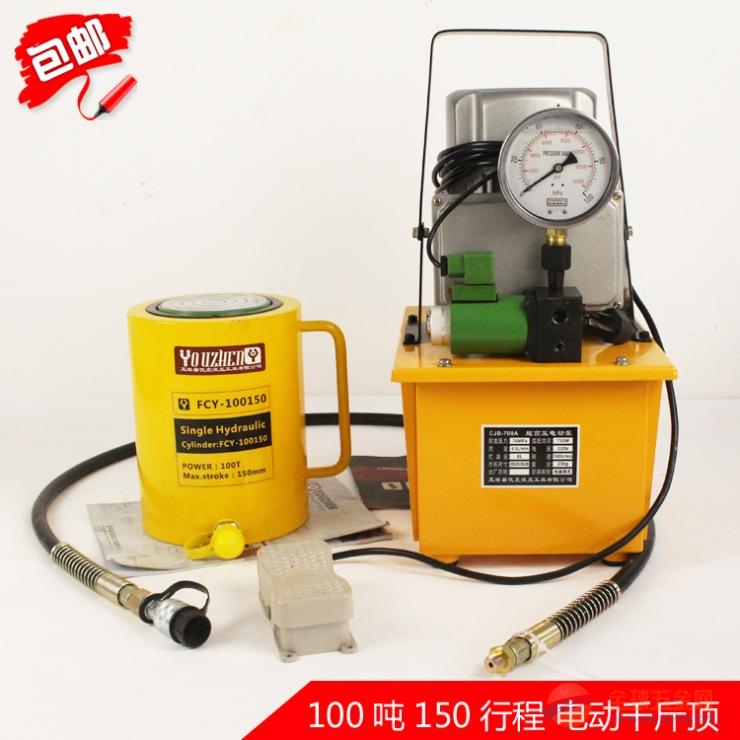 100吨电动千斤顶 FCY-100150同步千斤顶