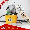 广州便携式电动液压钳CYO-400B