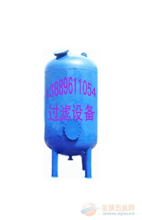 鞍山循环水旁滤器 循环水过滤器价格