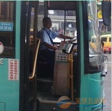 公交刷卡机安装