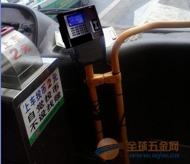 公交刷卡收费机