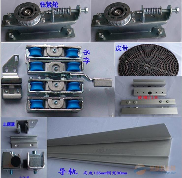 深圳红外自动门 重型感应门安装