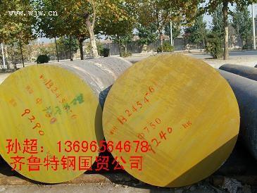 生产Ck45|ASTM1045|S45C|锻造圆钢|锻造条杆|ABS认证
