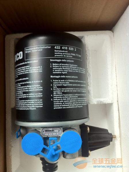 4324100940空气干燥器