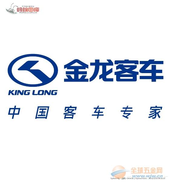 金龙客车配件 XMQ XML系列 厦门销售中心