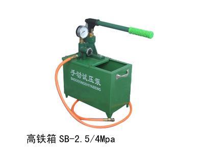 試壓泵T-50K-P,試壓泵,水壓試壓泵