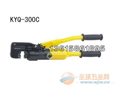 供应液压接线钳KYQ-300C,液压接线钳
