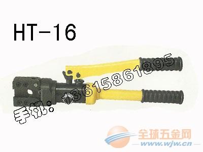 供应钢丝绳剪HT-16