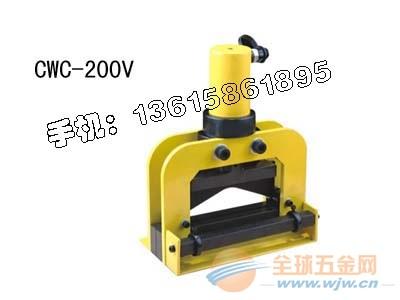 供应分体式母线液压切排机CWC-200V,铜铝板液压切排机CWC-200V