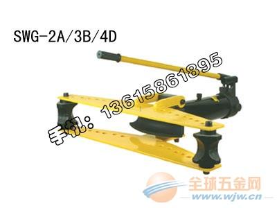 白铁管/镀锌钢管液压弯管机,液压弯管机