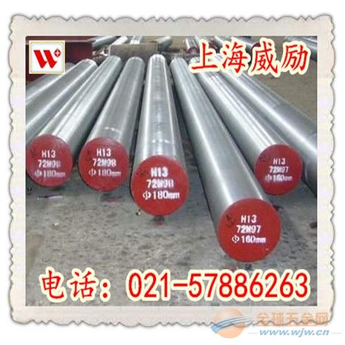 20CrMo4结构钢丝材
