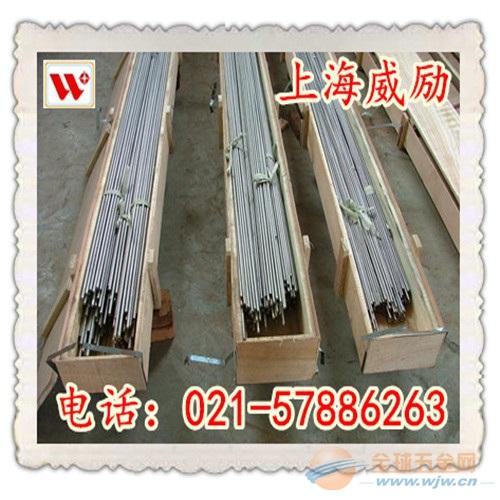 枣庄3J09航空锻件牌号钢厂在哪个城市