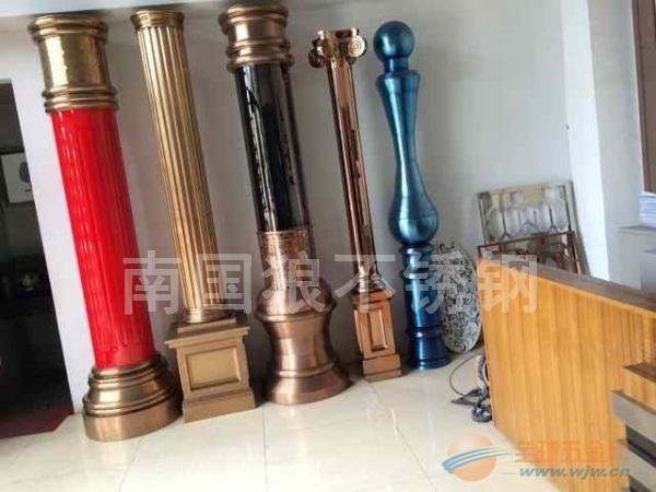 不锈钢工程制品工件-钛金不锈钢柱子-全球五金网
