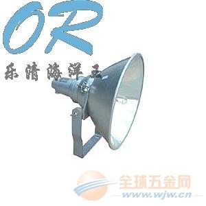 海洋王灯具 海洋王J70W 海洋王J100W 海洋王J150 海洋王J400