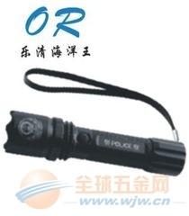 海洋王 信号灯 求生手电 JW7621