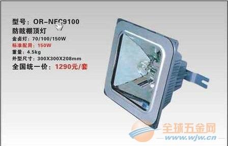 海洋王NFC9100低顶灯防眩加油站专用灯具