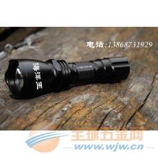 JW7230 大功率防爆手电筒