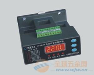 电动机微机保护器