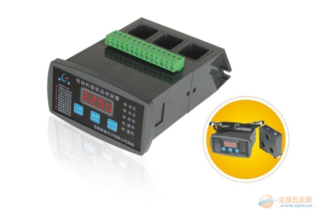 保护器 电机保护器生产商