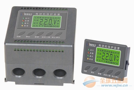 智能电动机监控保护装置