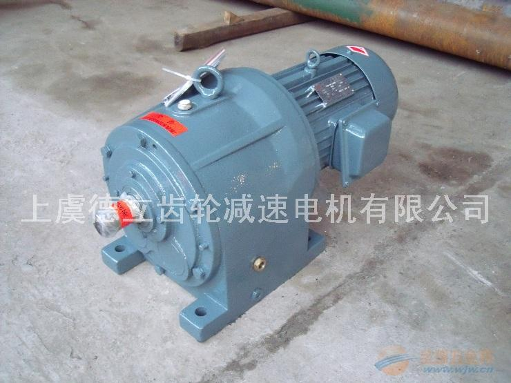 厂家直销TY63齿轮减速电机