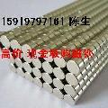 塘厦磁铁回收,清溪回收白磁铁,东莞回收废强磁,清溪磁铁回收