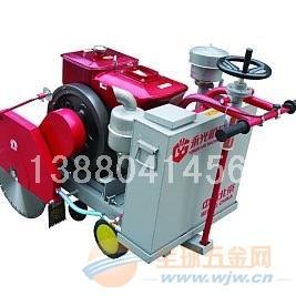 混凝土切缝机