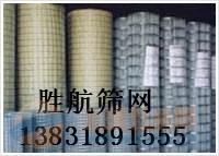 圈地钢丝焊接网独家生产供应商