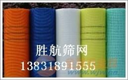安平胜航网格布厂%耐碱玻纤网格布价格