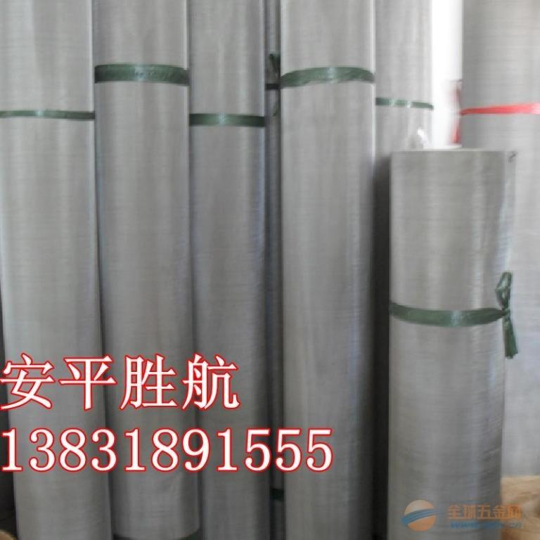 江苏不锈钢网厂%专业生产不锈钢丝网¥不锈钢宽幅网规格&各种型号不锈钢丝网