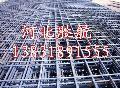 钢丝网【镀锌钢丝网、浸塑钢丝网、地暖钢丝网、钢丝防护网】