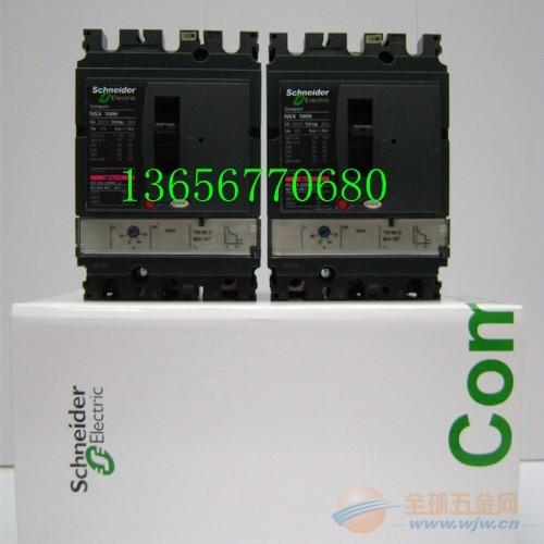 施耐德小型电路器C65N系列厂家直销